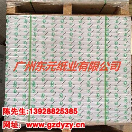 东元纸业优质双铜纸生产供应 出售双铜纸