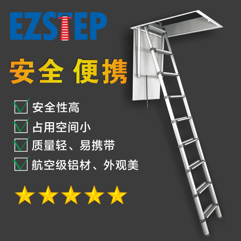 消防逃生梯子扶梯便捷折叠式阁楼梯