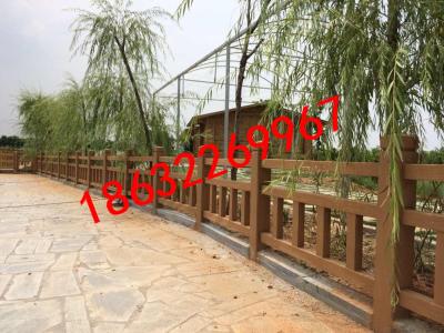 承德仿木栏杆、景观护栏厂家设计安装