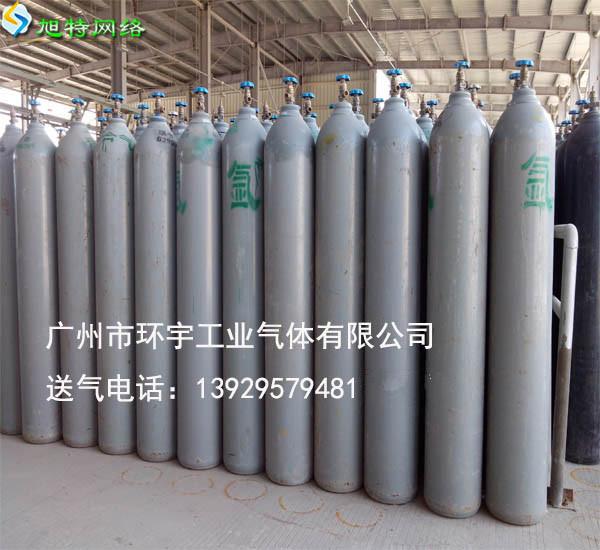 广州黄埔西区氩气有哪些用途