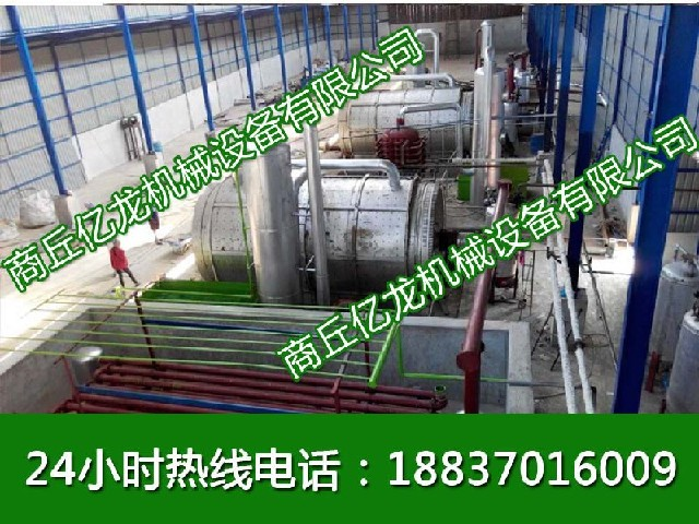 商丘亿龙机械设备供应质量较好的废电缆皮炼油设备连续式废电缆皮提取油