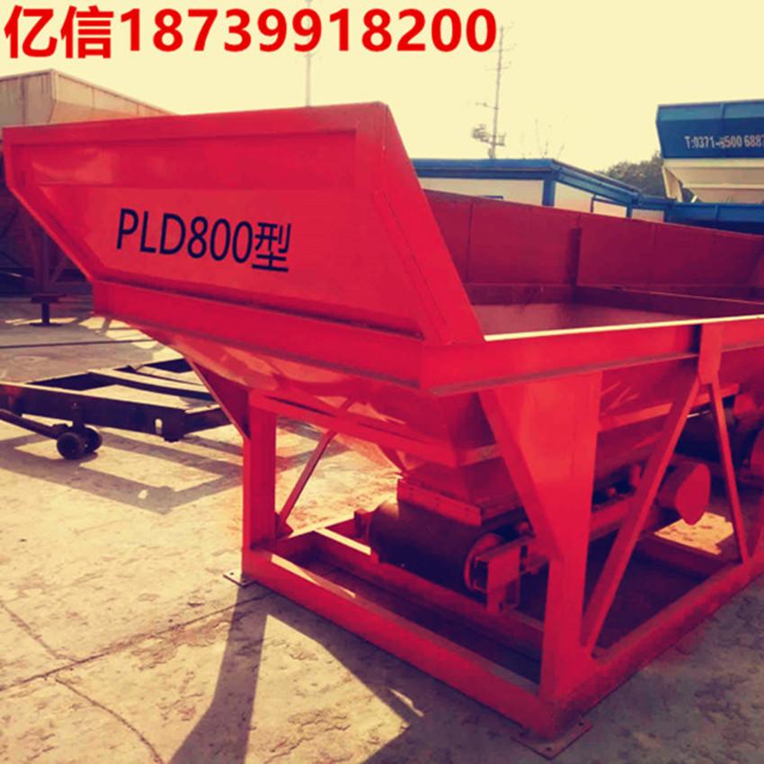 厂家 河南 PLD800 混凝土配料机 价格图片