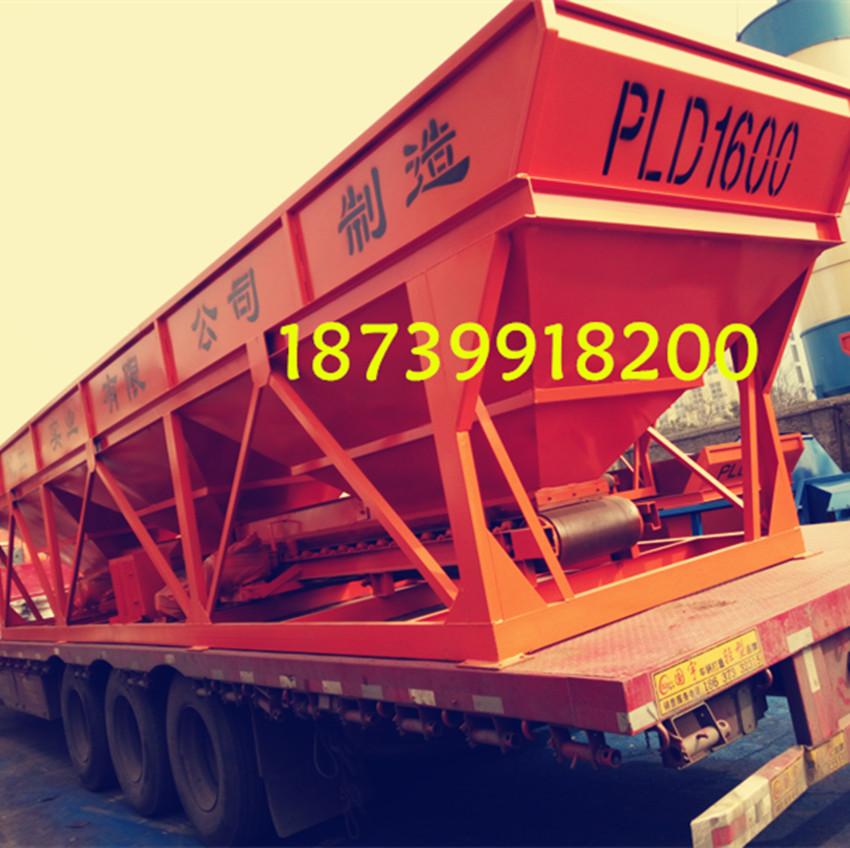 河南 PLD1600 喂料机 价格 尺寸 输送平稳