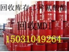 唐山回收聚醚多元醇