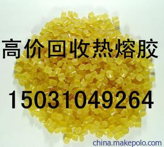 承德回收聚醚多元醇