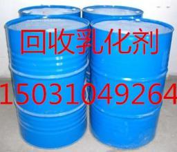 忻州回收PVC加工助剂15031049264