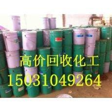 辛集哪里回收油漆回收聚酯油漆回收汽�漆回收��Y��油漆