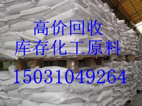 承德回收聚酯多元醇15031049264