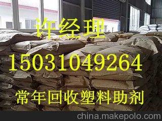 石家庄回收聚醚多元醇