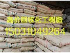 沧州哪里回收聚醚