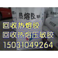 沧州哪里回收油漆回收脂肪族聚氨酯油漆回收佐敦油漆回收固化剂