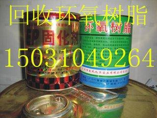 秦皇岛回收聚醚多元醇
