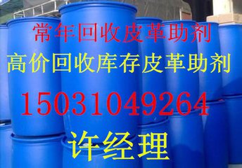 廊坊哪里回收油漆回收聚酯油漆回收汽车漆回收钢结构油漆