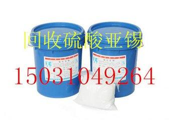 保定回收聚醚多元醇