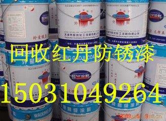保定回收聚氨酯组合料15031049264