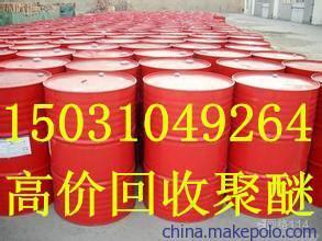 宁国回收聚合MDI长期收购