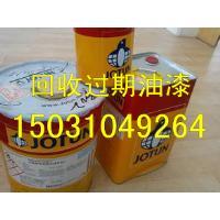 北京回收增韧剂15031049264