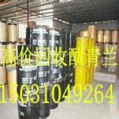大冶回收聚合MDI�^期公司