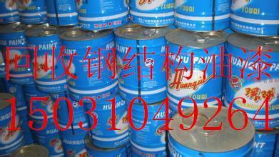 廊坊回收聚酯多元醇15031049264