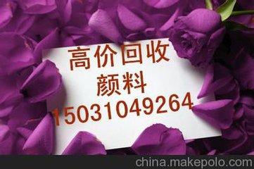 承德回收聚氨酯组合料15031049264
