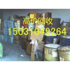 沧州回收聚醚多元醇