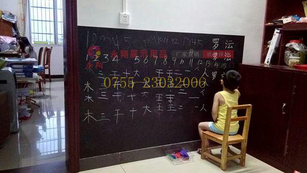 东莞无磁性黑板T惠州告示黑板T咖啡店玻璃黑板
