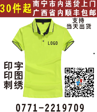 批发文化衫工衣广告衫LOGOT恤广告T恤夏季班服