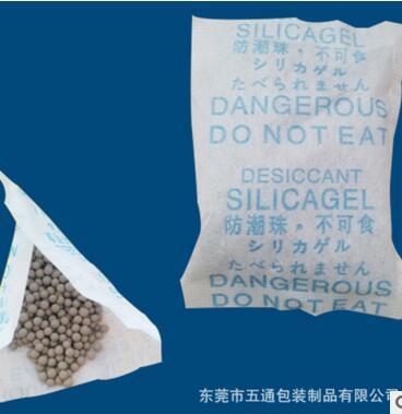 五通产销天然无公害 可降解性绿色环保的 灰白色球状矿物干燥剂