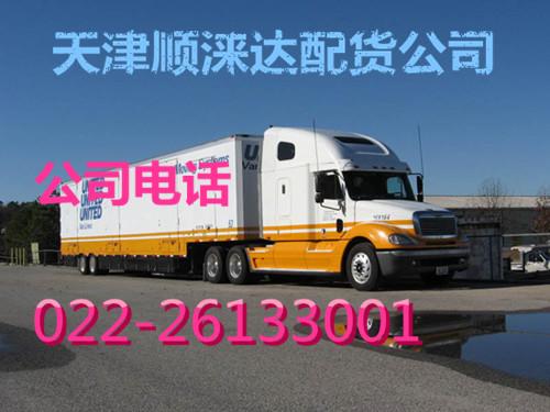 大港到宜黄县货运公司15602077258