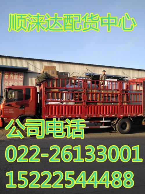 汉沽到北海货运公司15222370248