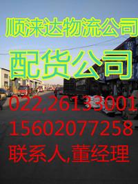西青到庆阳轿车托运26133001