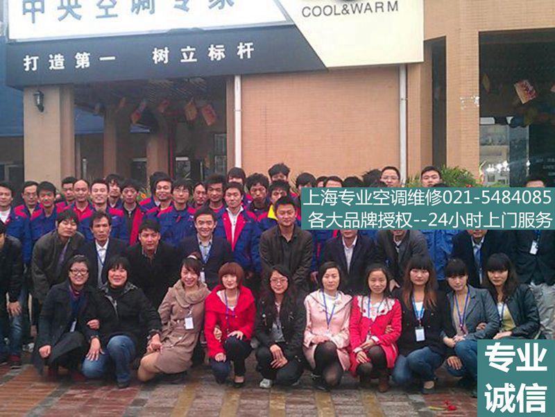 专家、上海徐汇区、志高空调维修、格力空调专卖店