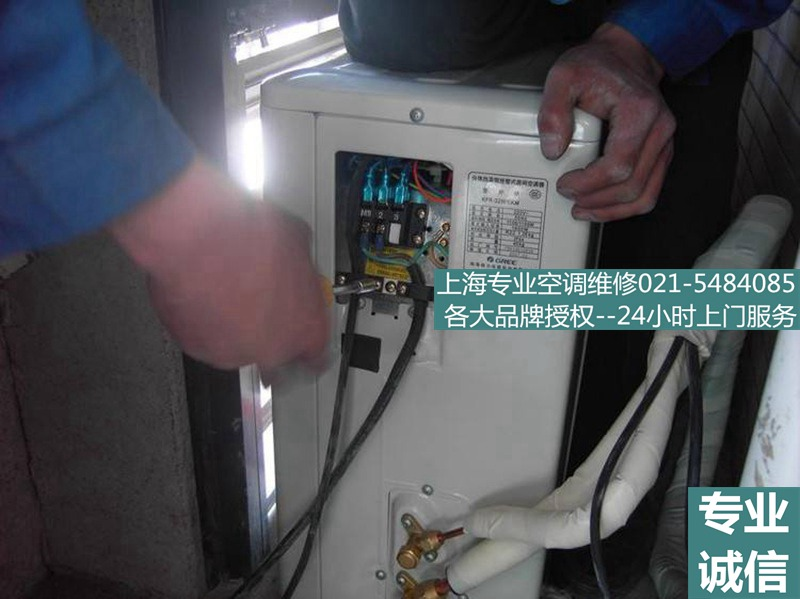 保证质量、上海静安区、大金空调厂家、大金空调维修