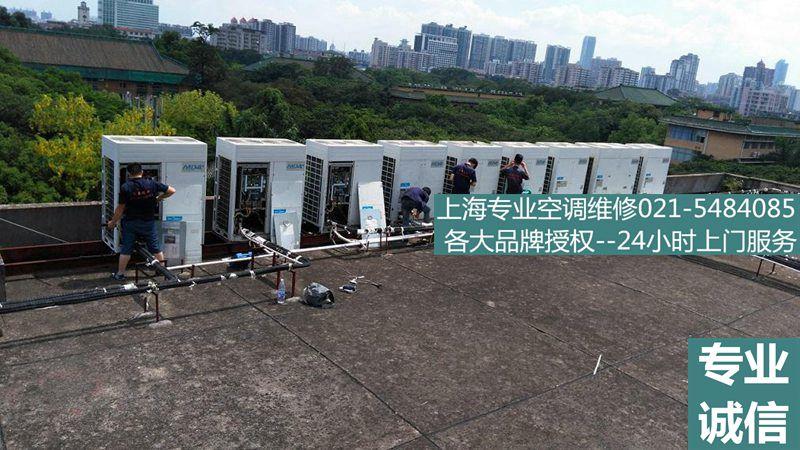 保质量、上海崇明岛、大金中央空调维修、空调安装