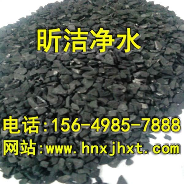 黑龙江大兴安岭地区家用除味活性炭价格多少钱、昕洁煤质颗粒活性炭