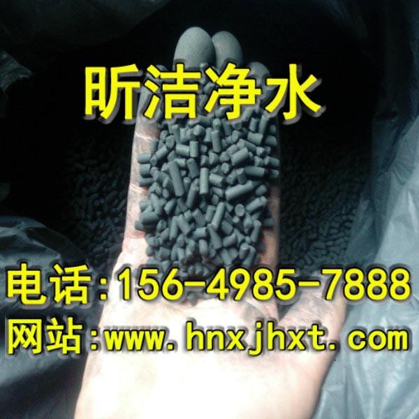 陕西延安提纯活性炭有人购买过吗、昕洁食品专用活性炭