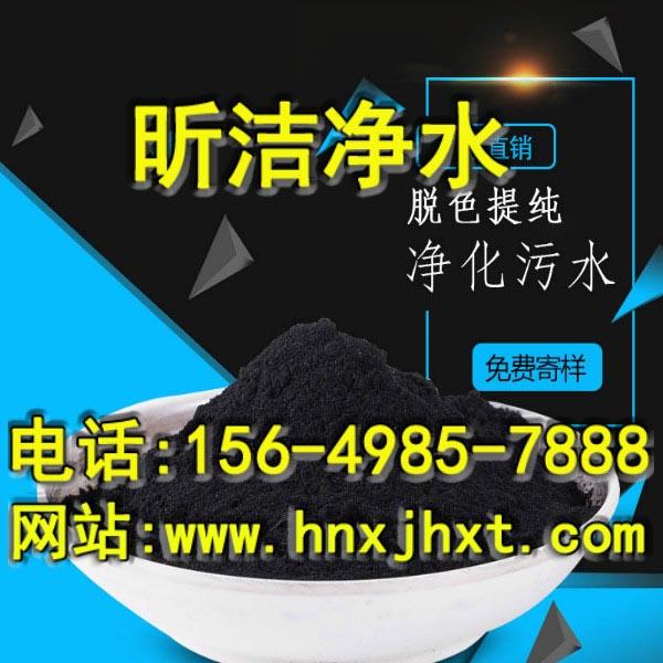 沈阳煤质活性炭指标