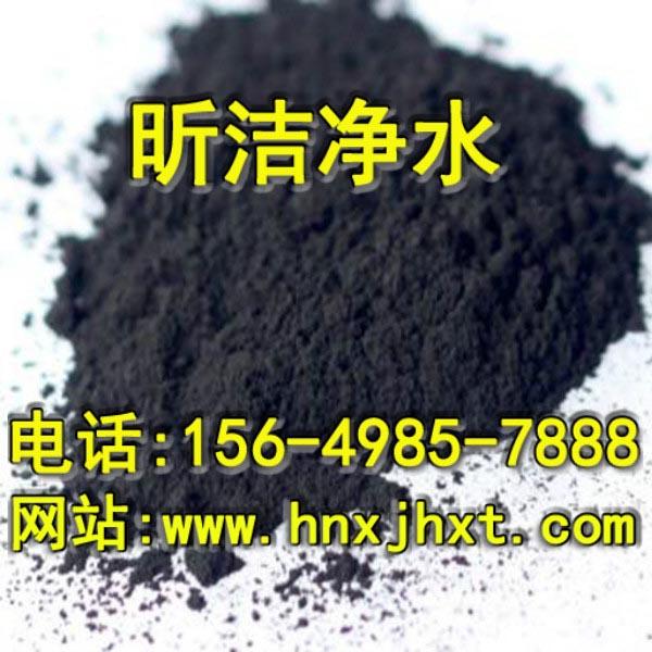黑龙江哈尔滨家用除味活性炭厂家出售、昕洁煤质颗粒活性炭