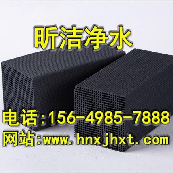 上海虹口区家用除味活性炭报价多少钱、昕洁煤质颗粒活性炭