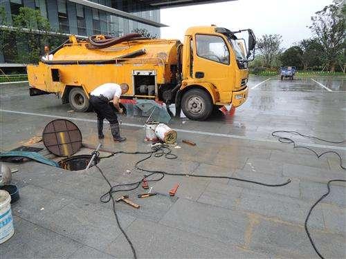 邵东县市政管道清淤雨水管道清淤公司13699557077
