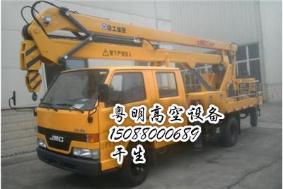粤明升降车出租150-8800-0689佛山路灯车出租