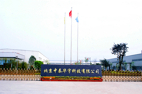 广河县水泥地面起砂补救方法厂家热线18093113554