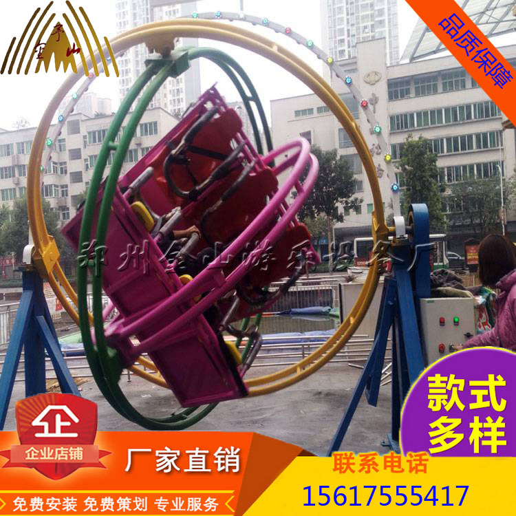 厂家直销金山游乐供应广场公园游乐设施三维太空环
