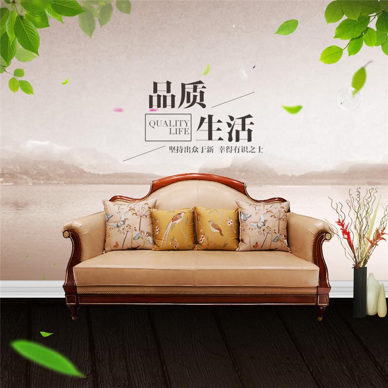 实木真皮沙发、手工雕花描金(1+2+3+4组合沙发