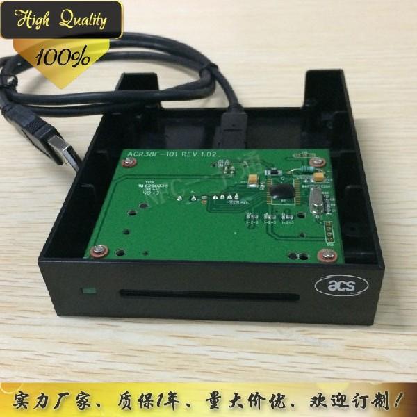 广东优惠的ACS ACR38-F  IC卡读卡器、信誉好的ACS ACR38-F  IC卡读卡器