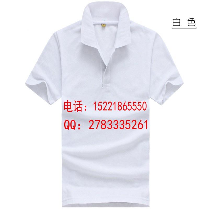 浦东区公司t恤衫定制哪家比较好