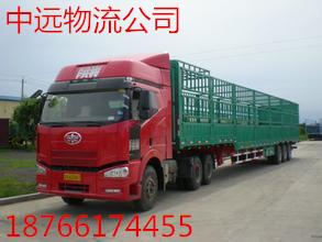 莒南到荆州物流公司18766174455公司自备大小车辆