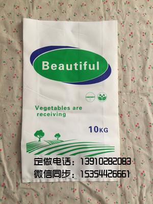厂家生产PE重包防滑化工复合塑料袋