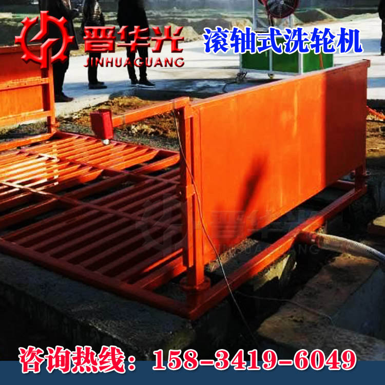洗车泵接触器电路图