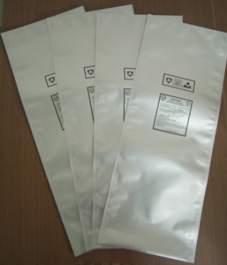 丹阳印刷食品铝箔袋